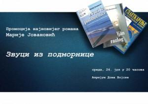 Plakat Marija Jovanović by mixapirgossi