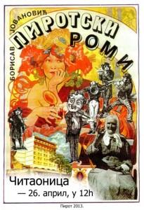 Pirotski romi - Plakat