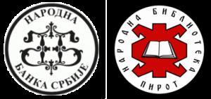 NBS NBPI Logo