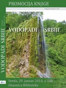 Vodopadi_Srbije Plakat