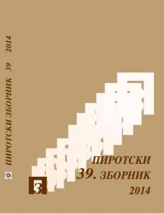 Pirotski 39 korice