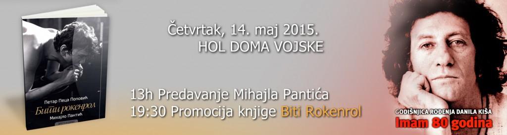Pozivnica Mihajlo Pantić NBPI