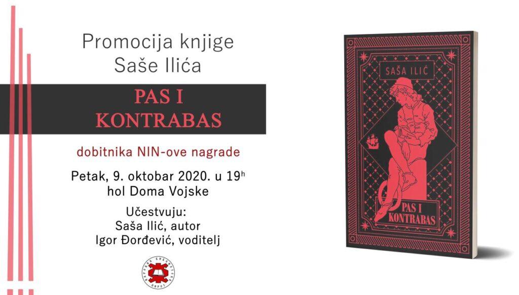 Saša Ilić - Pas i kontrabas Narodna biblioteka Pirot